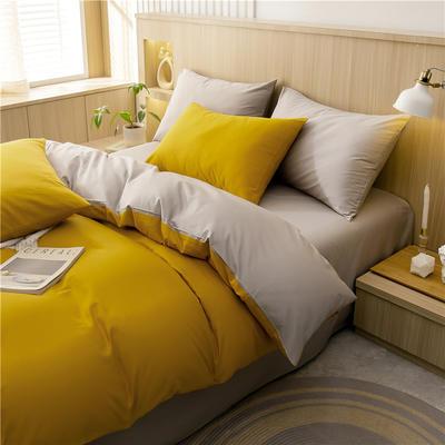 2021新款长绒棉纯色四件套 1.2米床三件套床单款 姜黄+浅灰
