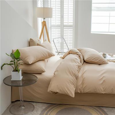 2021新款长绒棉纯色四件套 1.2米床三件套床单款 卡其