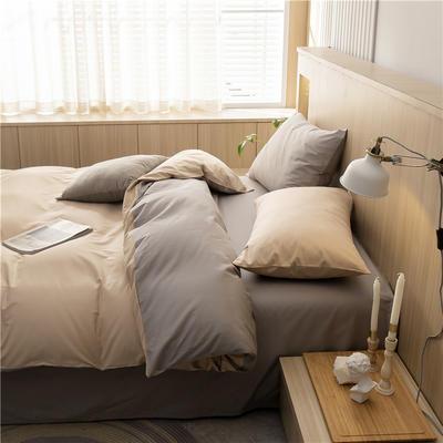 2021新款长绒棉纯色四件套 1.2米床三件套床单款 卡其+浅灰