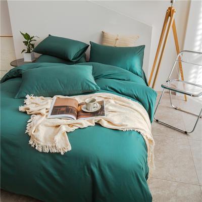 2021新款长绒棉纯色四件套 1.2米床三件套床单款 墨绿