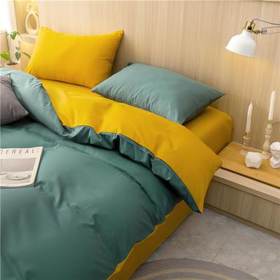 2021新款长绒棉纯色四件套 1.2米床三件套床单款 墨绿+姜黄