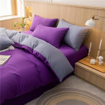 2021新款长绒棉纯色四件套 1.2米床三件套床单款 中灰+紫罗兰