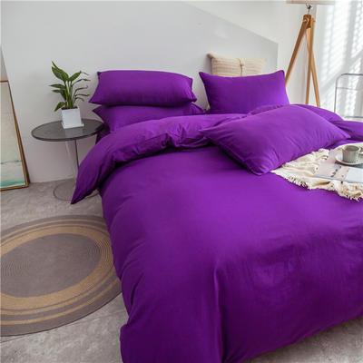 2021新款长绒棉纯色四件套 1.2米床三件套床单款 紫罗兰