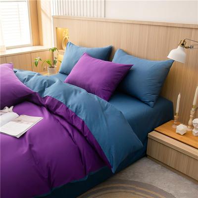 2021新款长绒棉纯色四件套 1.2米床三件套床单款 紫罗兰+月光蓝