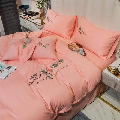 2021新款长绒棉纯色全棉简约绣花四件套 1.8m床单款四件套 枫叶-粉玉