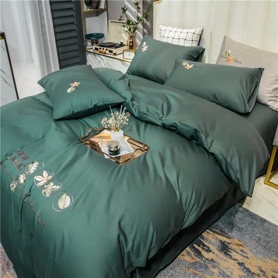 2021新款长绒棉纯色全棉简约绣花四件套 1.8m床单款四件套 枫叶-墨绿