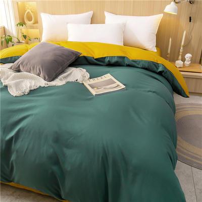 2021新款长绒棉纯色被套 150*200cm 墨绿+姜黄