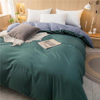 2021新款长绒棉纯色被套 150*200cm 墨绿+中灰