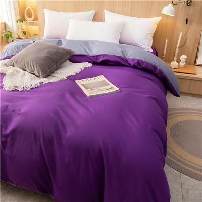 2021新款长绒棉纯色被套 150*200cm 中灰+紫罗兰