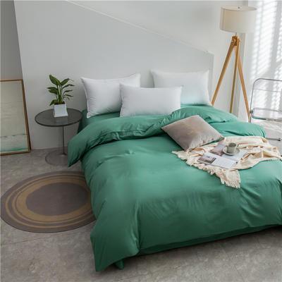 2021新款长绒棉纯色被套 150*200cm 中绿