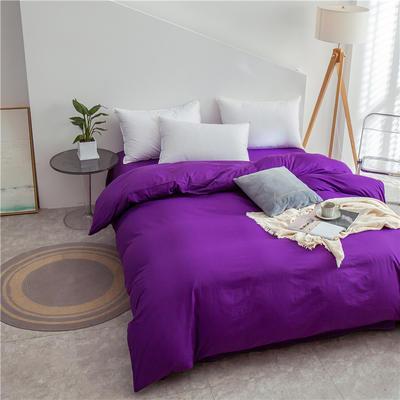 2021新款长绒棉纯色被套 150*200cm 紫罗兰
