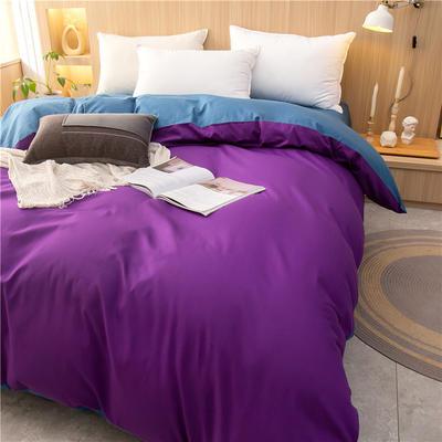 2021新款长绒棉纯色被套 150*200cm 紫罗兰+月光蓝