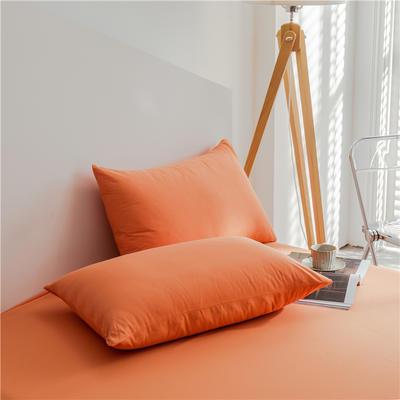 兰紫橙 长绒棉纯色枕套 48cmX74cm 橙色