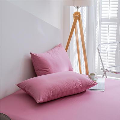 兰紫橙 长绒棉纯色枕套 48cmX74cm 豆沙