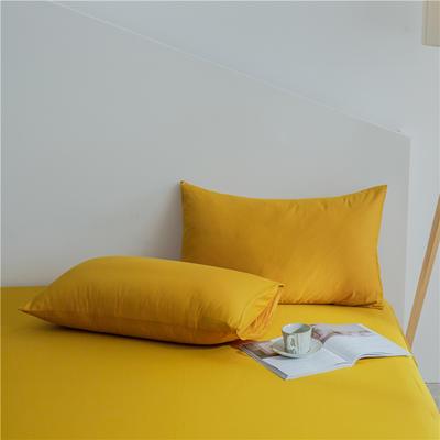兰紫橙 长绒棉纯色枕套 48cmX74cm 姜黄