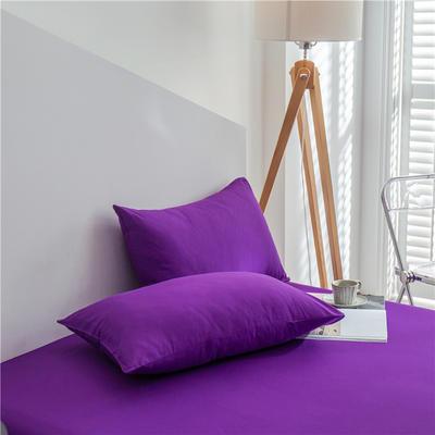 兰紫橙 长绒棉纯色枕套 48cmX74cm 紫罗兰
