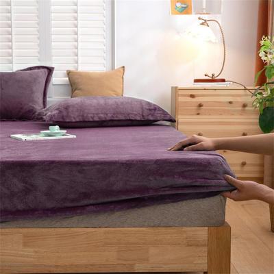 2021新款纯色法兰绒牛奶绒床笠 120*200+25cm 暗紫