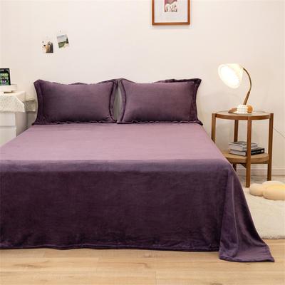 2021新款纯色法兰绒牛奶绒毛毯毯子 180*230cm 暗紫