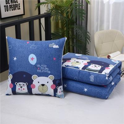 2020新款精梳棉抱枕被 1.5*1.95m 云朵熊
