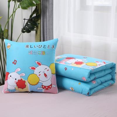 2020新款精梳棉抱枕被 1.5*1.95m 啦啦队