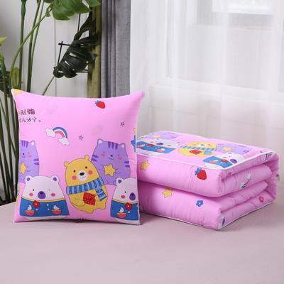2020新款精梳棉抱枕被 1.5*1.95m 小熊和猫咪