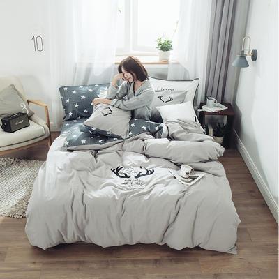 2019新款水洗棉小刺绣第二批2020年qq红包群的群号 1.2m床床单款 星座
