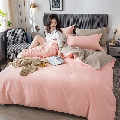2020新款全棉纯色双拼系列四件套 1.2m床单款三件套 粉+卡其