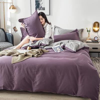 2020新款全棉纯色双拼系列四件套 1.2m床单款三件套 高级紫+浅灰