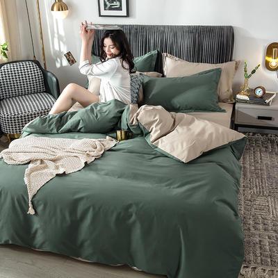 2020新款全棉纯色双拼系列四件套 1.2m床单款三件套 果绿+卡其