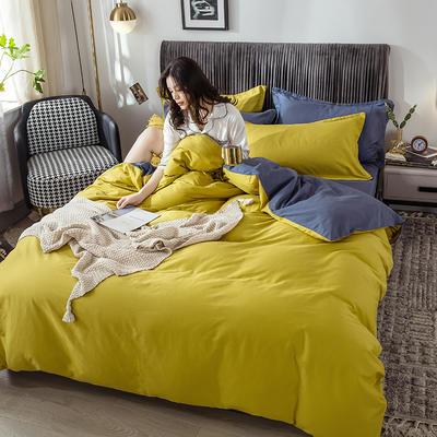 2020新款全棉纯色双拼系列四件套 1.2m床单款三件套 姜黄+浅海蓝