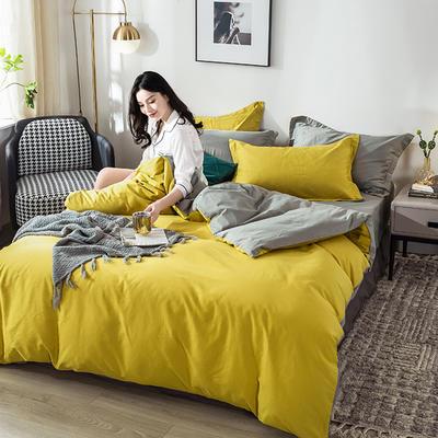 2020新款全棉纯色双拼系列四件套 1.2m床单款三件套 姜黄+浅灰