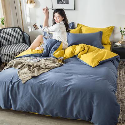 2020新款全棉纯色双拼系列四件套 1.2m床单款三件套 浅海蓝+姜黄