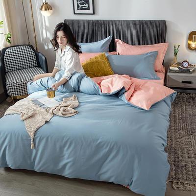 2020新款全棉纯色双拼系列四件套 1.2m床单款三件套 浅灰蓝+粉