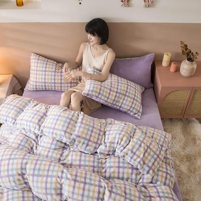 2020新款牛奶绒条格系列四件套 1.8m床单款四件套 马卡龙-紫