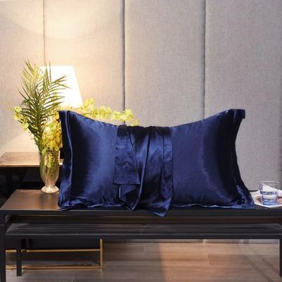 2020新款精品水洗真丝四件套—单品普通枕套 枕套48x74cm/对 藏青色