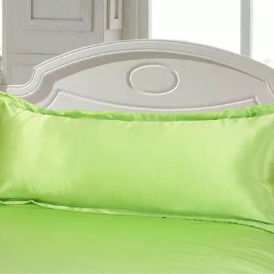 2020新款水洗真丝四件套系列—单品长枕套 长枕48x120cm/只 果绿