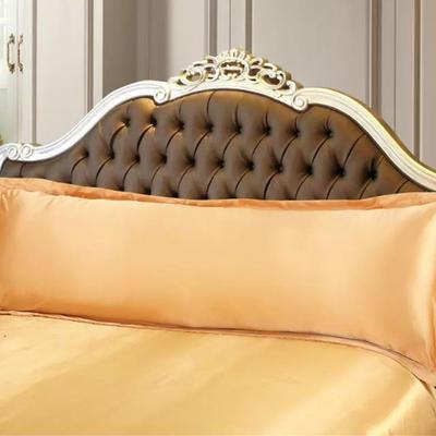 2020新款水洗真丝四件套系列—单品长枕套 长枕48x120cm/只 金黄