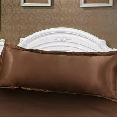 2020新款水洗真丝四件套系列—单品长枕套 长枕48x120cm/只 深咖