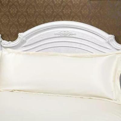 2020新款水洗真丝四件套系列—单品长枕套 长枕48x120cm/只 珍珠白