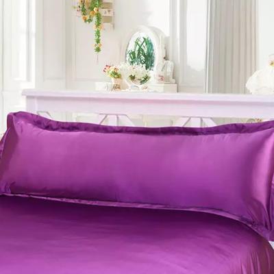 2020新款水洗真丝四件套系列—单品长枕套 长枕48x120cm/只 紫色