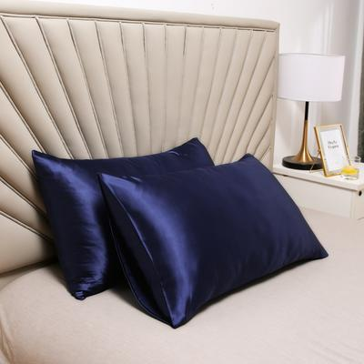 2020新款水洗真丝四件套系列—单品口袋枕套 51cmx76cm/对 藏青色