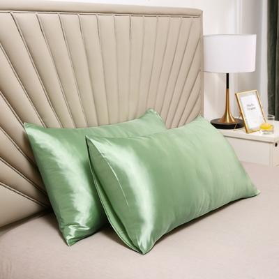 2020新款水洗真丝四件套系列—单品口袋枕套 51cmx76cm/对 琥珀绿