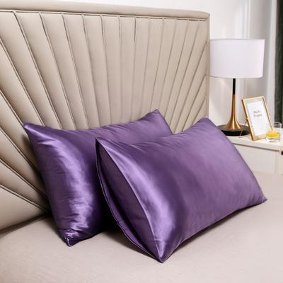 2020新款水洗真丝四件套系列—单品口袋枕套 51cmx76cm/对 雅典紫