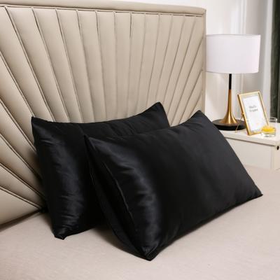 2020新款水洗真丝四件套系列—单品口袋枕套 51cmx76cm/对 至尊黑