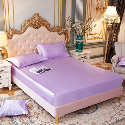 2020新款水洗真丝四件套系列—单品床笠 120cmx200cm 香芋紫