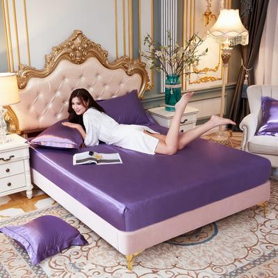 2020新款水洗真丝四件套系列—单品床笠 120cmx200cm 典雅紫