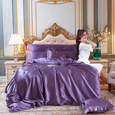 2020新款水洗真丝四件套 1.5m床单款四件套 典雅紫