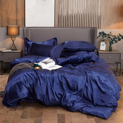 2020新款水洗冰丝四件套 1.2m床单款三件套 藏青色