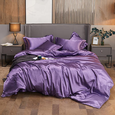 2020新款水洗冰丝四件套 1.2m床单款三件套 典雅紫