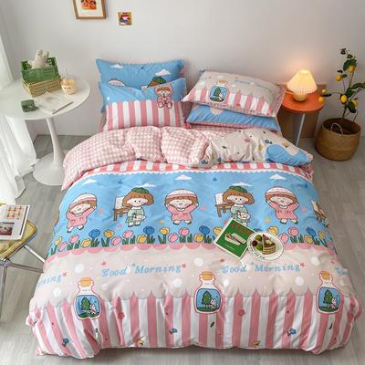 2020新款13070第二批花样年华全棉卡通三四件套小清新纯棉男孩女孩床上用品 1.2米床 床单款三件套 兔兔的晴天